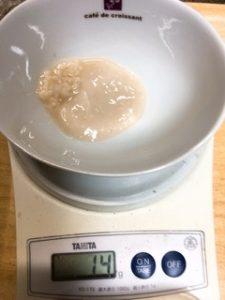 甘酒 塩麹
