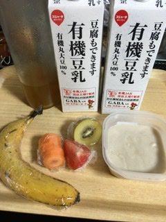 マクロビオティック 朝食 ジュース材料